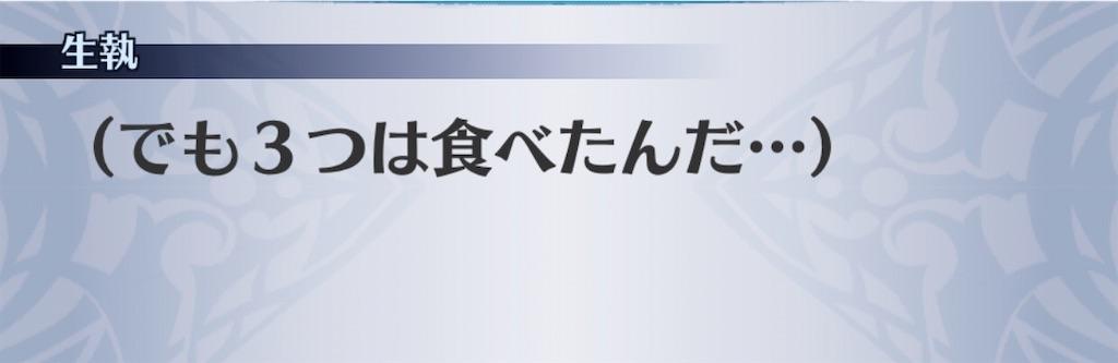 f:id:seisyuu:20200131204814j:plain