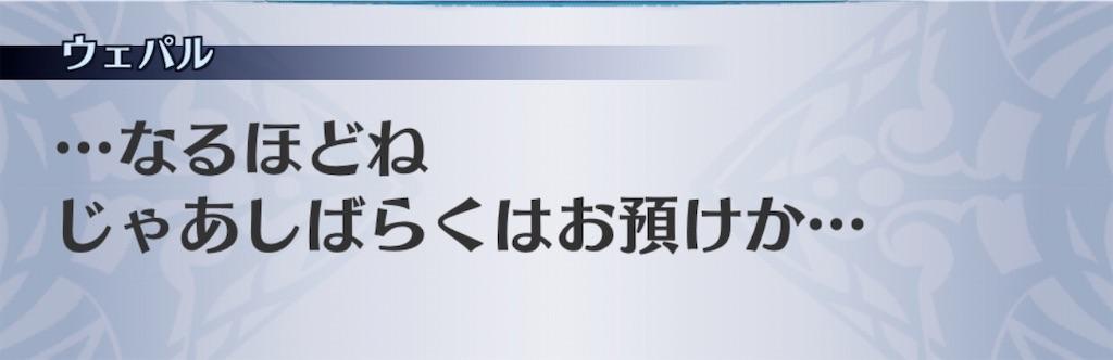 f:id:seisyuu:20200131204929j:plain