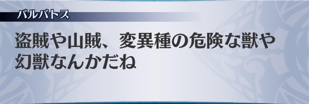 f:id:seisyuu:20200131205124j:plain