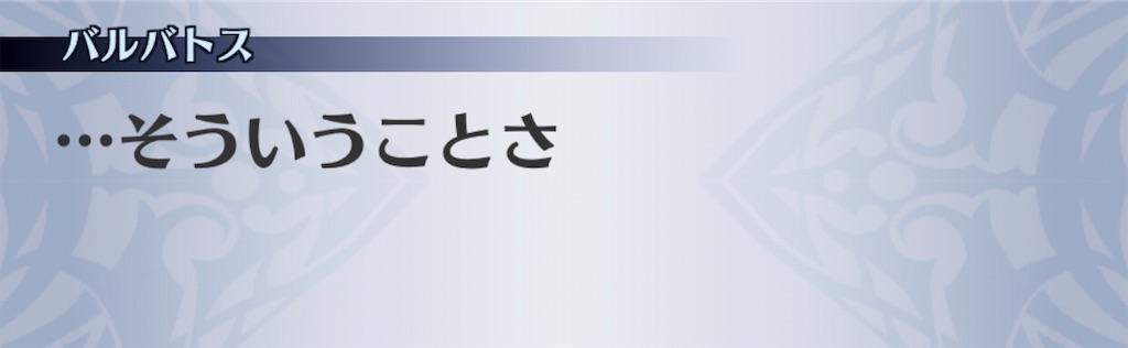 f:id:seisyuu:20200131205207j:plain