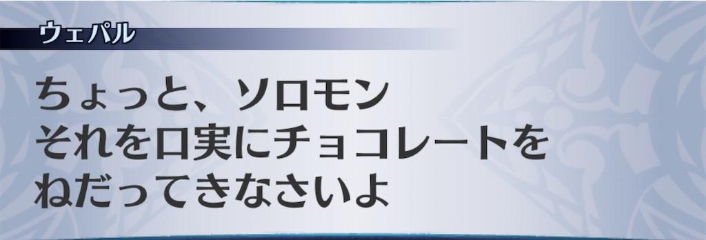 f:id:seisyuu:20200131205250j:plain