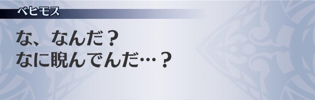f:id:seisyuu:20200131205428j:plain