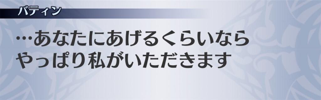 f:id:seisyuu:20200131205433j:plain