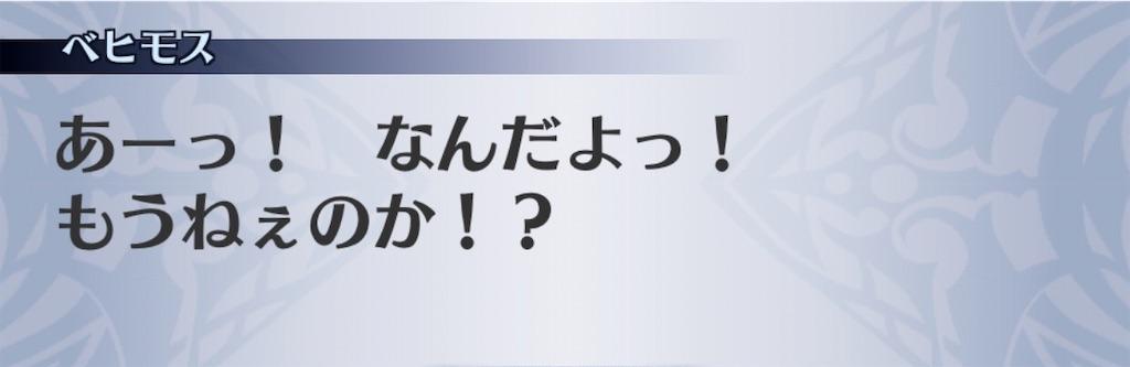f:id:seisyuu:20200131205438j:plain