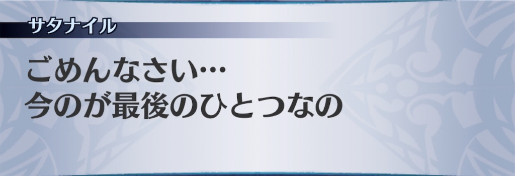 f:id:seisyuu:20200131205609j:plain