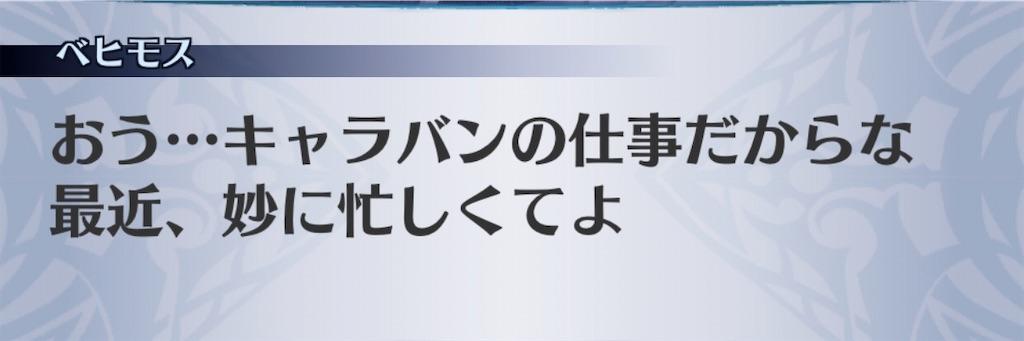 f:id:seisyuu:20200131205711j:plain