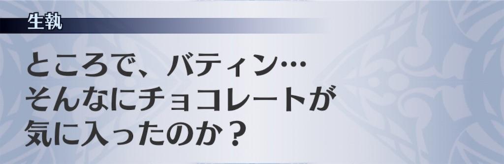 f:id:seisyuu:20200131205839j:plain