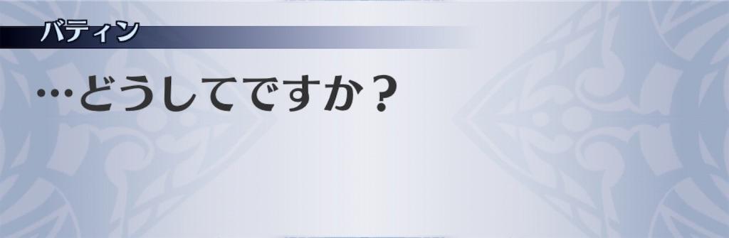 f:id:seisyuu:20200131205842j:plain