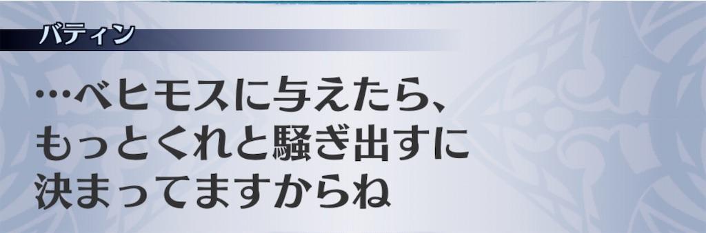 f:id:seisyuu:20200131205850j:plain