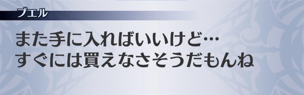 f:id:seisyuu:20200131205927j:plain