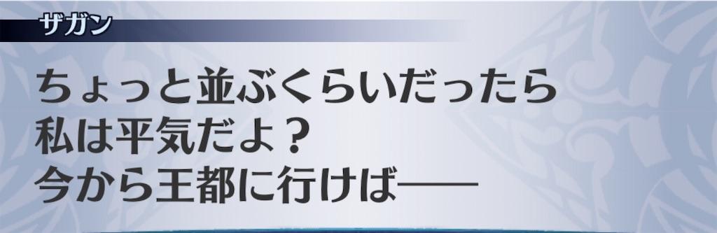 f:id:seisyuu:20200131210047j:plain