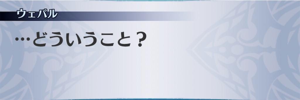 f:id:seisyuu:20200131210108j:plain