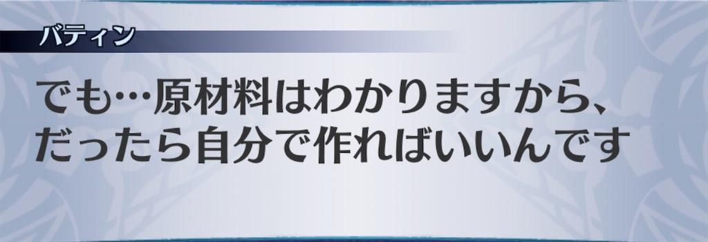 f:id:seisyuu:20200131210214j:plain