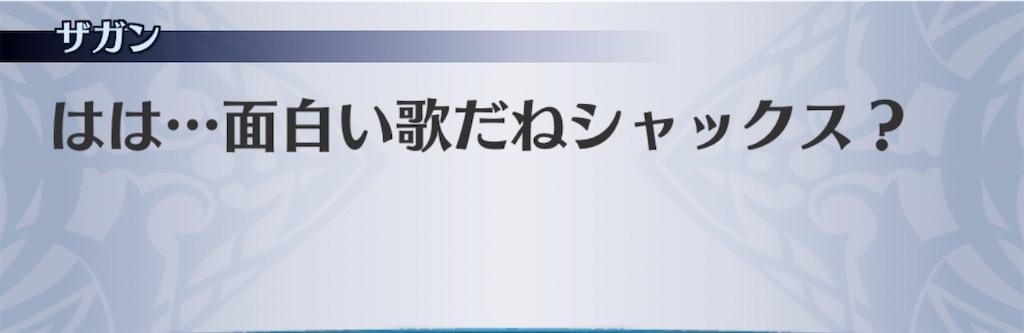 f:id:seisyuu:20200201153845j:plain