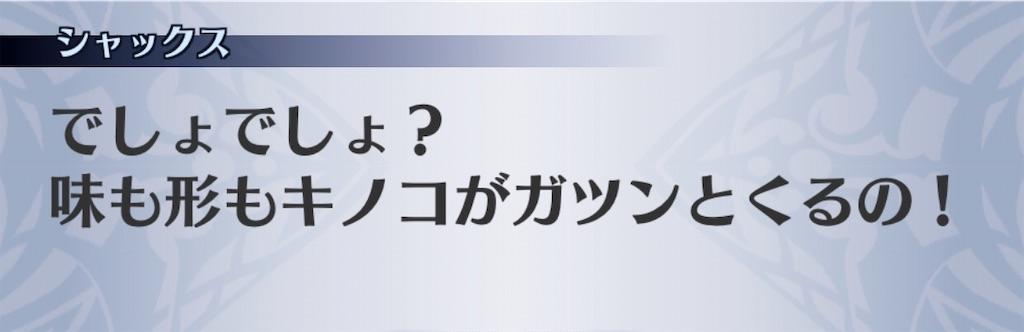 f:id:seisyuu:20200201153902j:plain