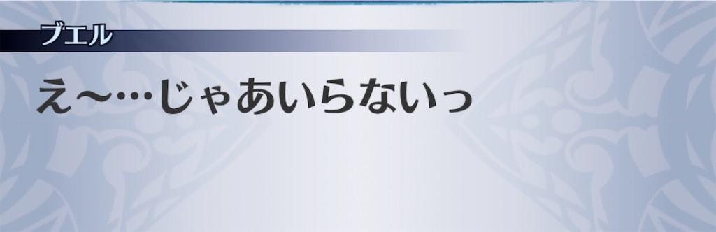 f:id:seisyuu:20200201154008j:plain