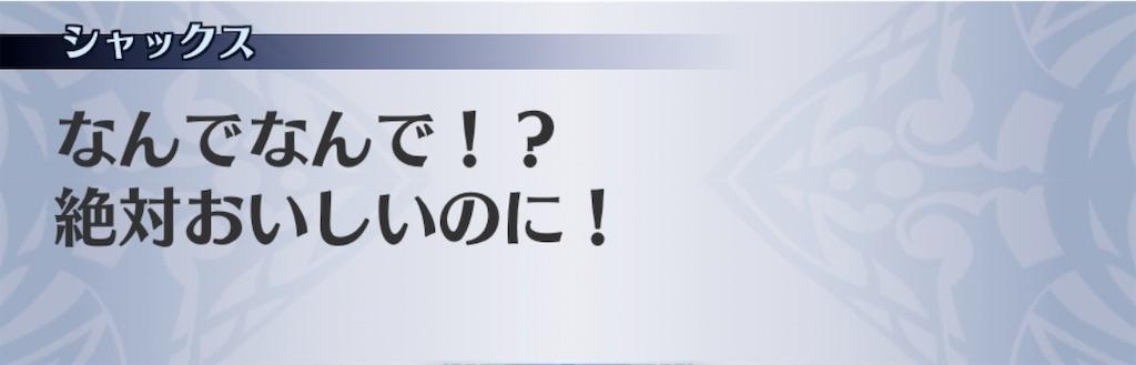 f:id:seisyuu:20200201154014j:plain