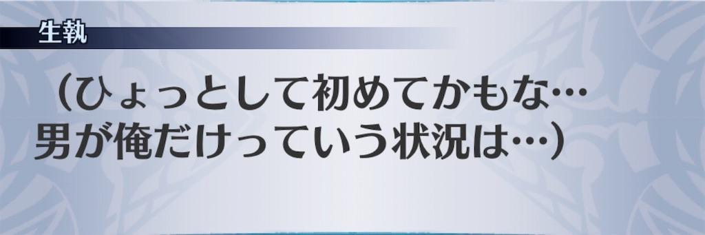 f:id:seisyuu:20200201154345j:plain