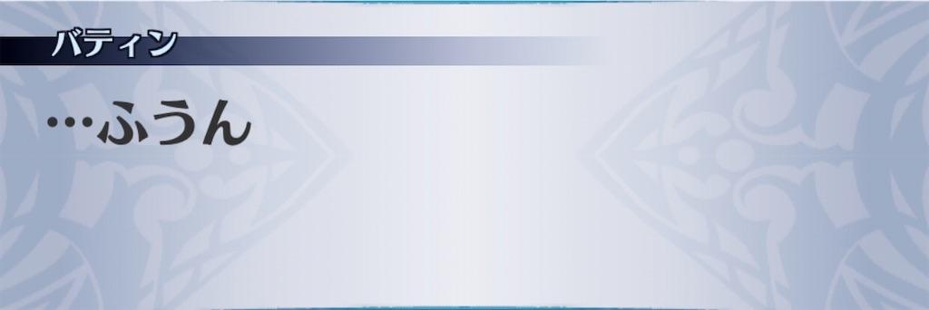 f:id:seisyuu:20200201154526j:plain