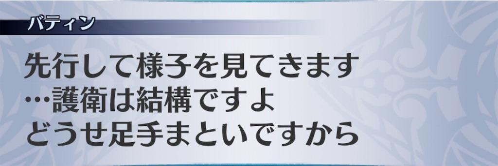 f:id:seisyuu:20200201154649j:plain