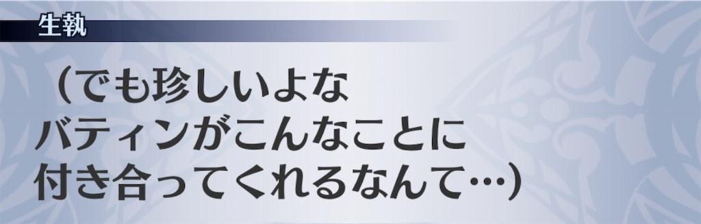 f:id:seisyuu:20200201154803j:plain