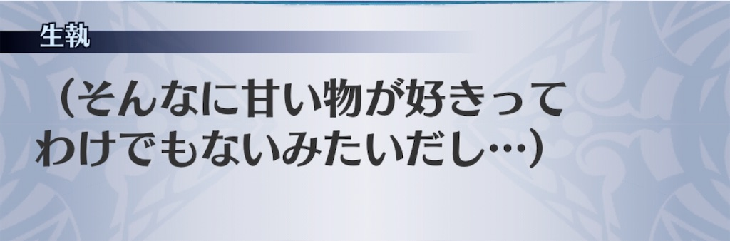f:id:seisyuu:20200201154806j:plain