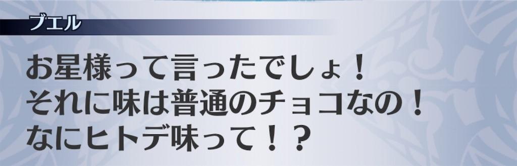 f:id:seisyuu:20200201154912j:plain