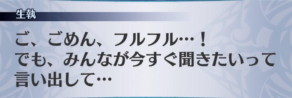 f:id:seisyuu:20200201155037j:plain