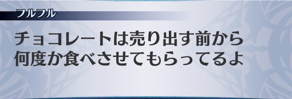 f:id:seisyuu:20200201155138j:plain