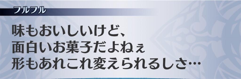 f:id:seisyuu:20200201155146j:plain
