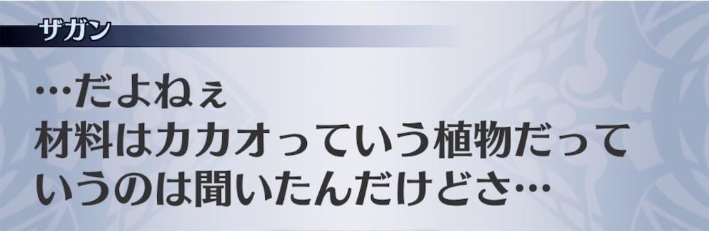 f:id:seisyuu:20200201155431j:plain