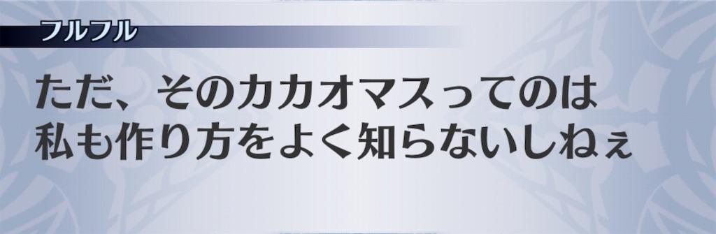 f:id:seisyuu:20200201155548j:plain