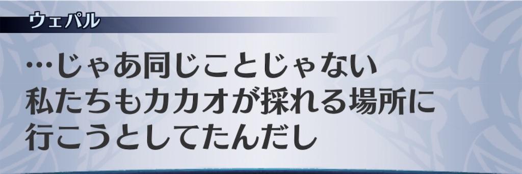 f:id:seisyuu:20200201155734j:plain