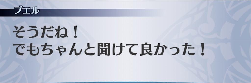 f:id:seisyuu:20200201155824j:plain