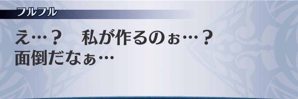 f:id:seisyuu:20200201155927j:plain