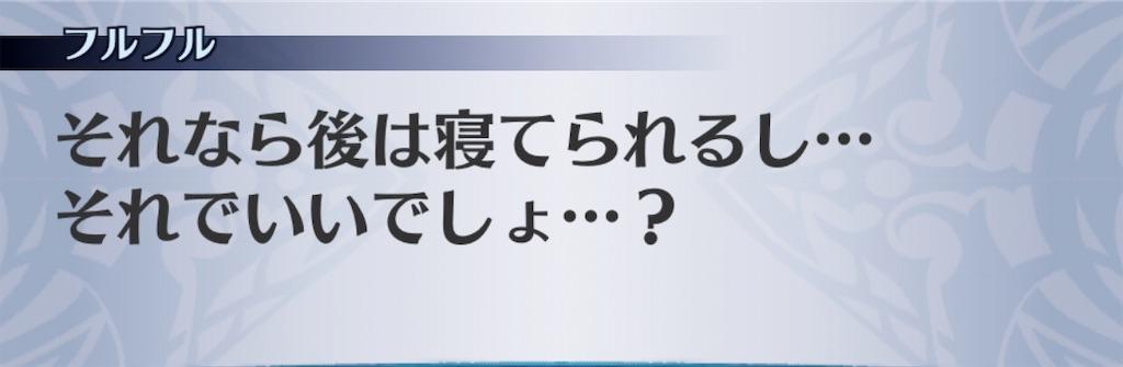 f:id:seisyuu:20200201155934j:plain