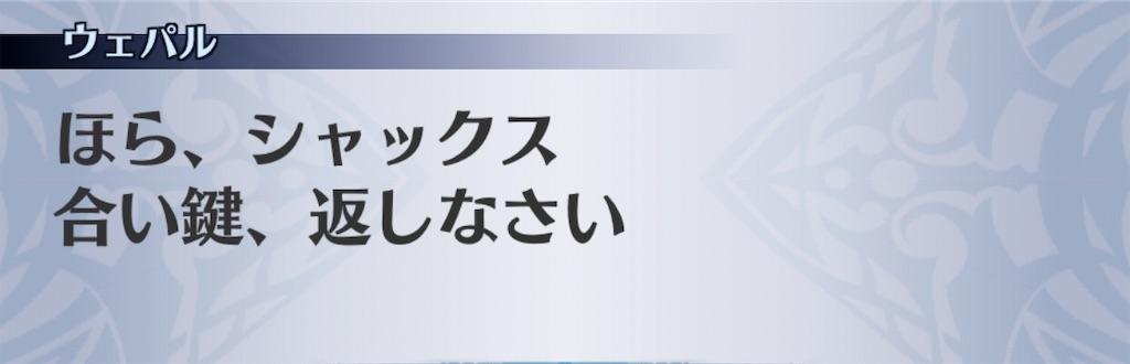 f:id:seisyuu:20200201160129j:plain