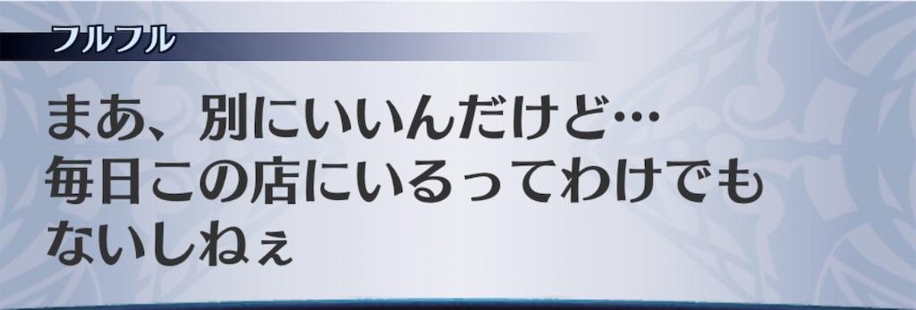 f:id:seisyuu:20200201160138j:plain