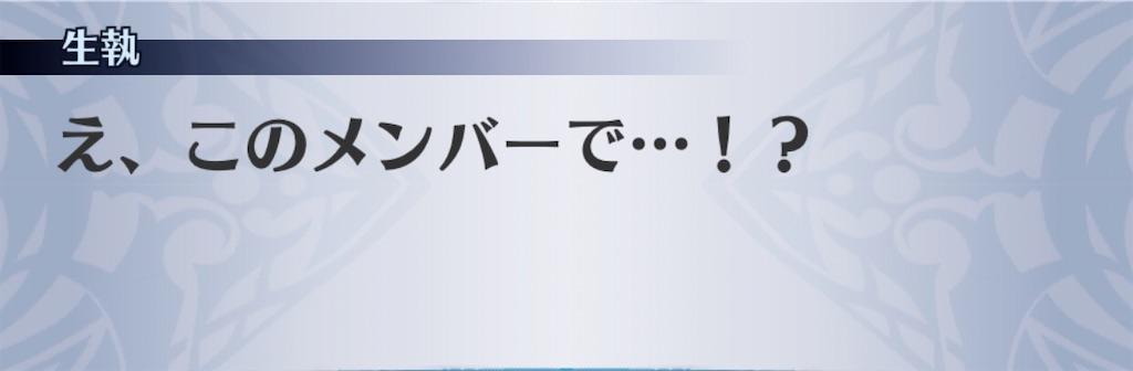 f:id:seisyuu:20200201160148j:plain