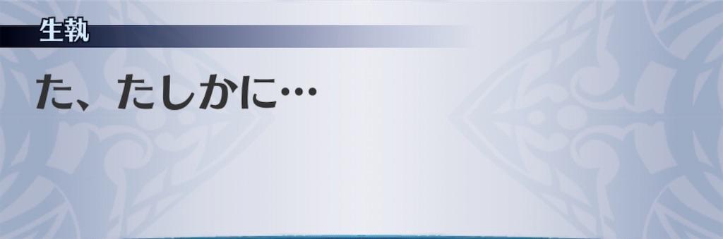 f:id:seisyuu:20200201193531j:plain
