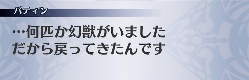 f:id:seisyuu:20200202185736j:plain