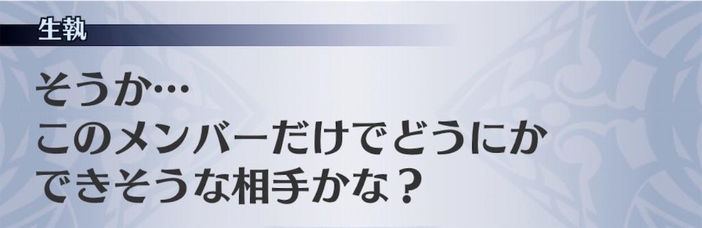 f:id:seisyuu:20200202185822j:plain
