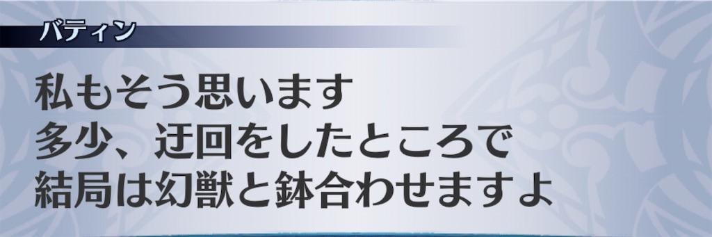 f:id:seisyuu:20200202190103j:plain