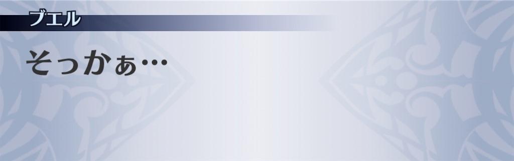f:id:seisyuu:20200202190106j:plain