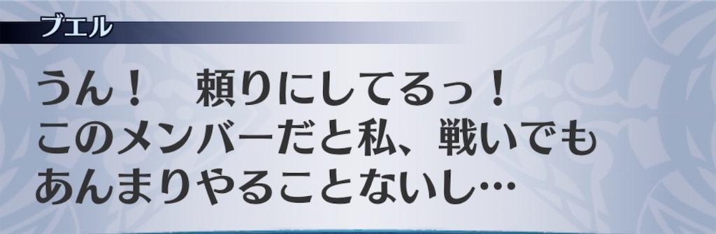 f:id:seisyuu:20200202190202j:plain