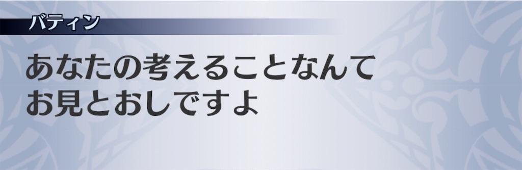f:id:seisyuu:20200202190357j:plain
