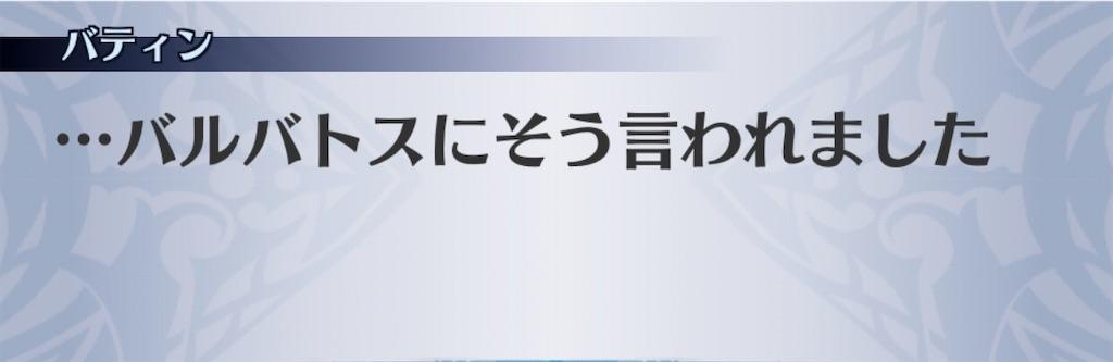 f:id:seisyuu:20200202190457j:plain