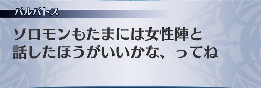 f:id:seisyuu:20200202191841j:plain