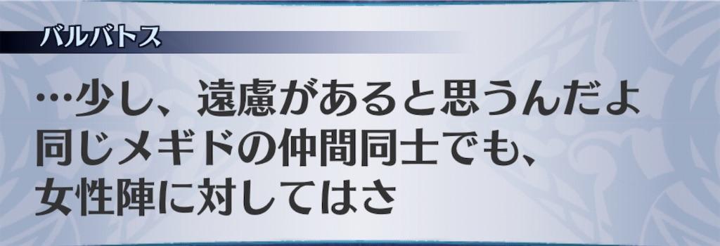 f:id:seisyuu:20200202191855j:plain