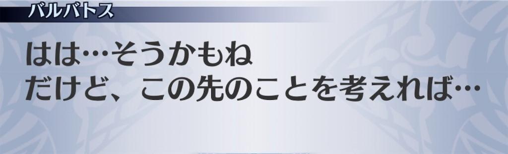 f:id:seisyuu:20200202192119j:plain